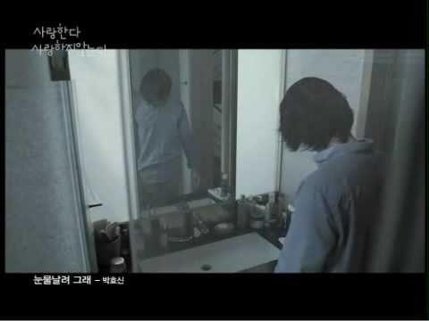 OST MV Movie