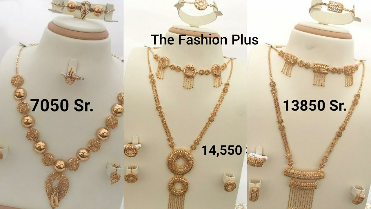 Latest Gold Necklaces Sets With Price In Saudi Riyal Youtube
