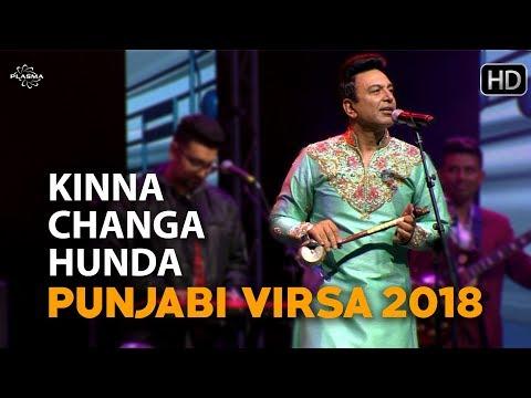Kinna Changa Hunda - Manmohan Waris - Punjabi Virsa 2018