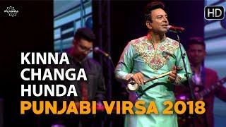 Kinna Changa Hunda - Manmohan Waris - Punjabi Virsa 2018 | Sandeep Sharma