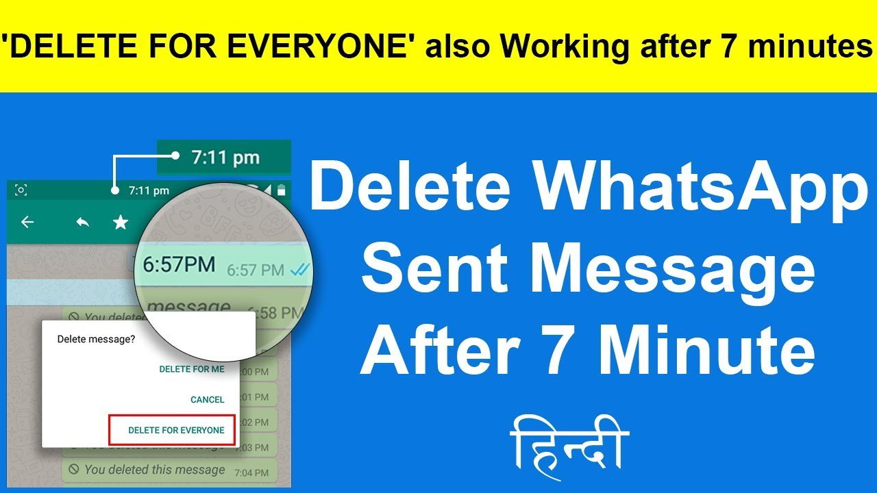 How To Delete WhatsApp Message After 7 Minutes | Android Member
