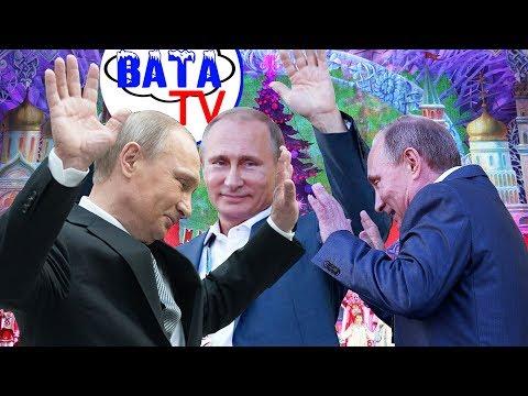 Чем Россия уходящий год провожает