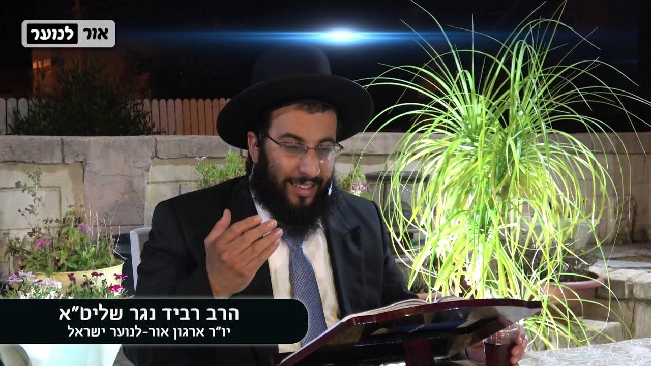 הרב מרדכי אליהו   שידור חוזר בוגרים
