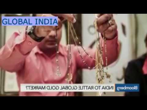 INDIAN GOLD|| MARKET CAN RATTLE THE GLOBAL GOLD MARKET|| THE IMPORTS ARE SOARING UP|| EXPORTS DIPPED
