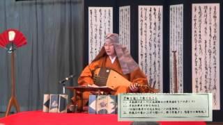 平家琵琶演奏会 厚木市 相川公民館 2013.3.