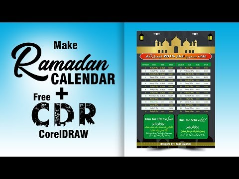 Coreldraw | Ramadan Calendar Design 2019 - With Free CDR File|रमजान कैलेंडर Hindi Tutorial  2019