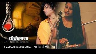 Ajambari Hamro Maya (Lyrical) कैदी माया Mina Singh Singh || Nepali Song 2017