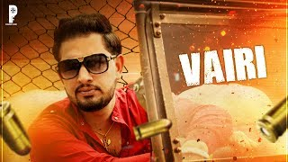 Vairi | Official Teaser | Singapuria | Latest Punjabi Songs 2017 | Punjabi Front