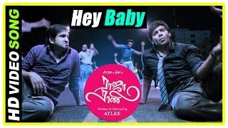 Raja rani tamil movie songs | hey baby ...