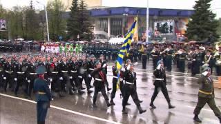 9 мая. Парад Победы в  Уфе. Бессмертный Полк. БСТ