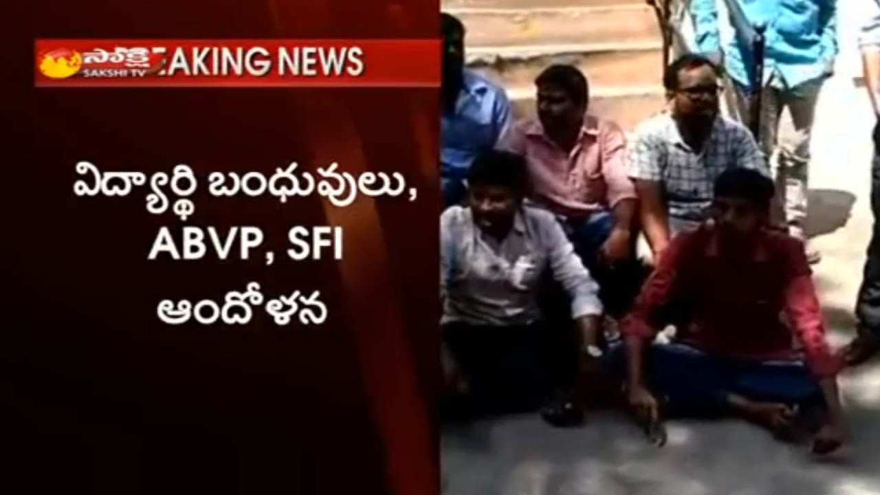 Download Students Unions Protest in front of Sri Chaitanya College - Watch Exclusive