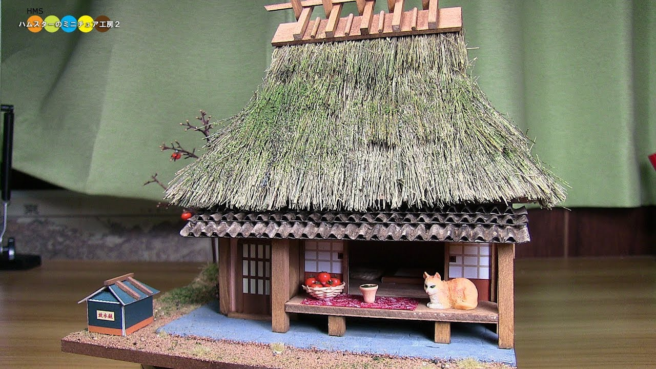 Diy Miniature Dollhouse Kit Thatched Roof House Of Miyama