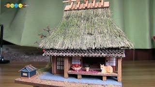 DIY Miniature Dollhouse kit   Thatched Roof House of Miyama ミニチュア美山の茅葺き民家キット作り