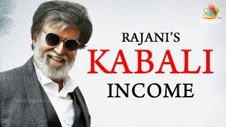 Revealed!!! Rajinikanths Remuneration for Kabali | Hot Cinema News