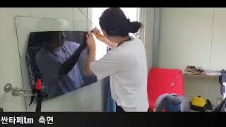 (고흥썬팅)싼타페tm 측면썬팅