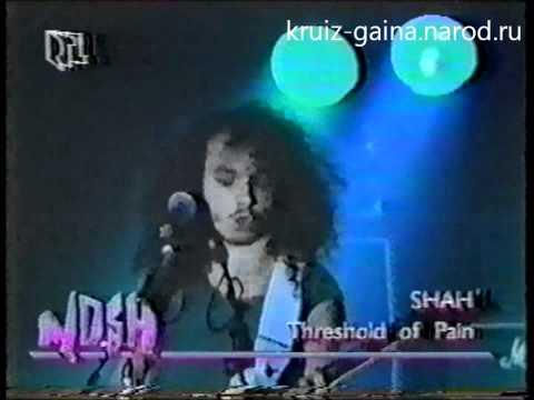 SHAH. ШАХ. Threshold of pain (Russian support of KRUIZ band)