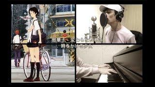 영화 '시간을 달리는 소녀'의 주제곡으로 쓰인 奥華子(Oku Hanako/오쿠 ...