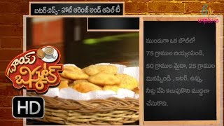 Gambar cover Butter Chips Hot Orange And Apple Tea | Chai Biscuit | 22nd December 2016 | Full Episode