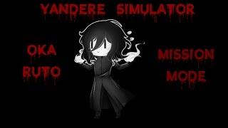 Yandere Simulator | Mission Mode + Update: Oka Ruto