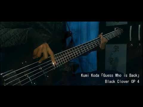 【Black Clover OP 4】 Kumi Koda - Guess Who Is Back 「Bass Cover」