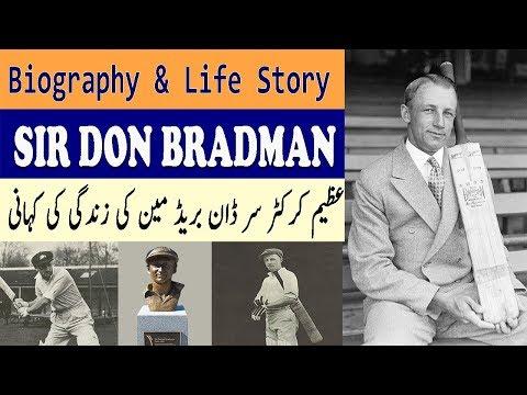 Sir Don Bradman Biography and Life Story in Urdu/ Hindi