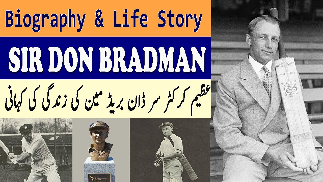 Sir Don Bradman Biography and Life Story in Urdu/ Hindi