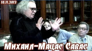 Михаил-Мацсас Савас.