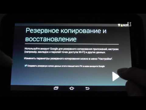 Полный сброс (hard Reset) Samsung Galaxy Tab подробное видео