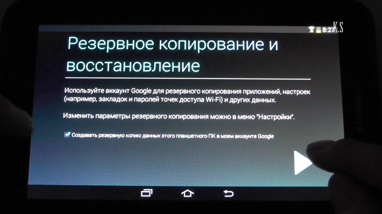 Планшет Samsung Galaxy Tab S 10.5 SM-T805. Замена модуля дисплея с .