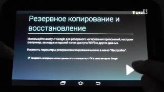 видео Как сделать Hard Reset на планшете Samsung Galaxy Tab