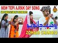 NEW SINDHI CULTURE  DAY SONG HOJAMALO MASHUP BY ZOHAIB CHANDIO NEW SONG  FULL HD 2018