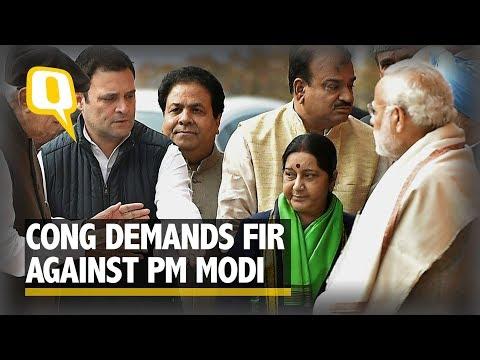 'Register FIR Against Modi, Jaitley,' Miffed Congress Tells EC| The Quint