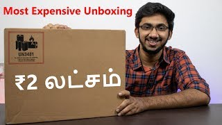 MY MOST EXPENSIVE UNBOXING EVER - 2 LAKHS😱