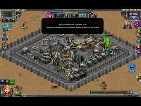 Прохождение локаций в игре Правила войны.