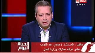 فيديو| العدل تنفي صرف مليوني جنيه لأسرتي شهيدي القضاء في «هجوم العريش»