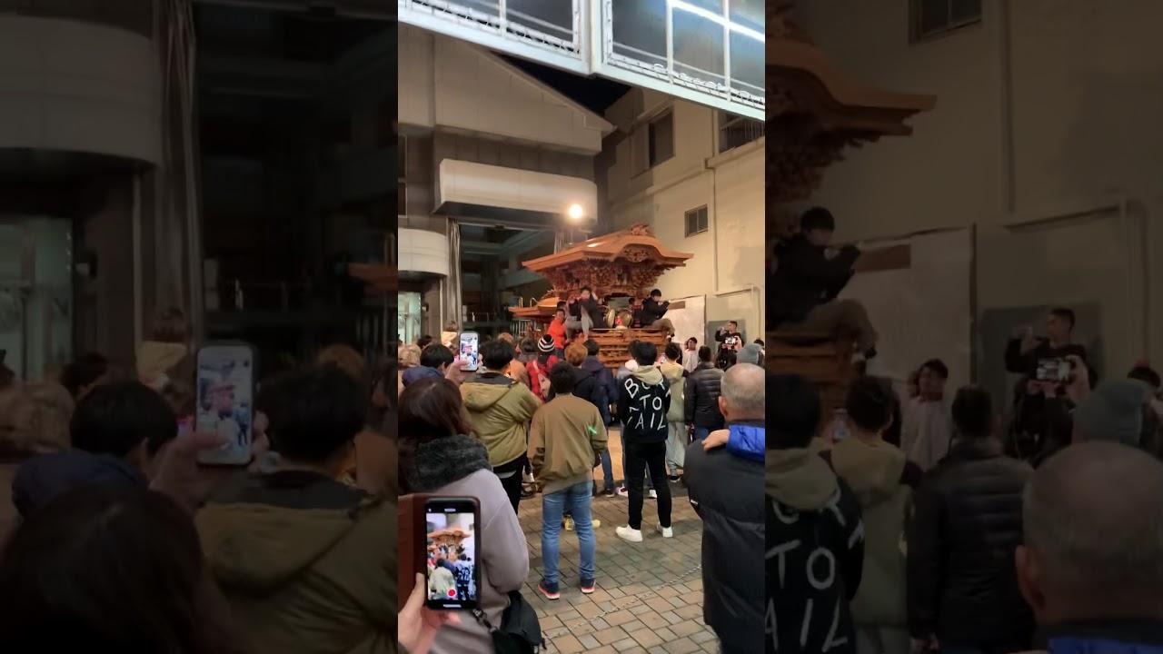 令和2年北王子カウントダウン(途中) - YouTube