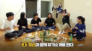 술게임 고수들의 업그레이드 술게임 5