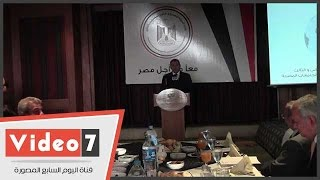 رئيس لجنة الشئون الأفريقية بالنواب لأبناء المصريين بالخارج: افتخروا فبحوزتكم جواز سفر مصرى