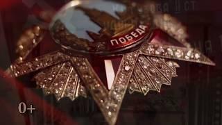 Выставка ''Символы Победы''. Официальный видеоролик