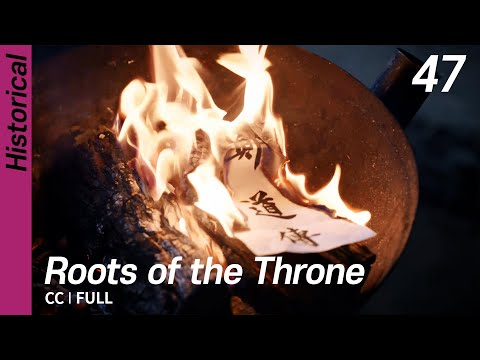 [CC/FULL] Roots of the Throne EP47 | 육룡이나르샤