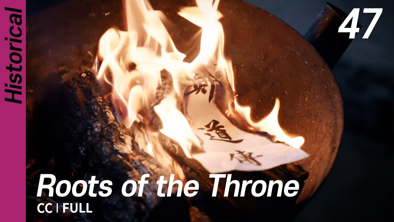 Download [CC/FULL] Roots of the Throne EP47 | 육룡이나르샤
