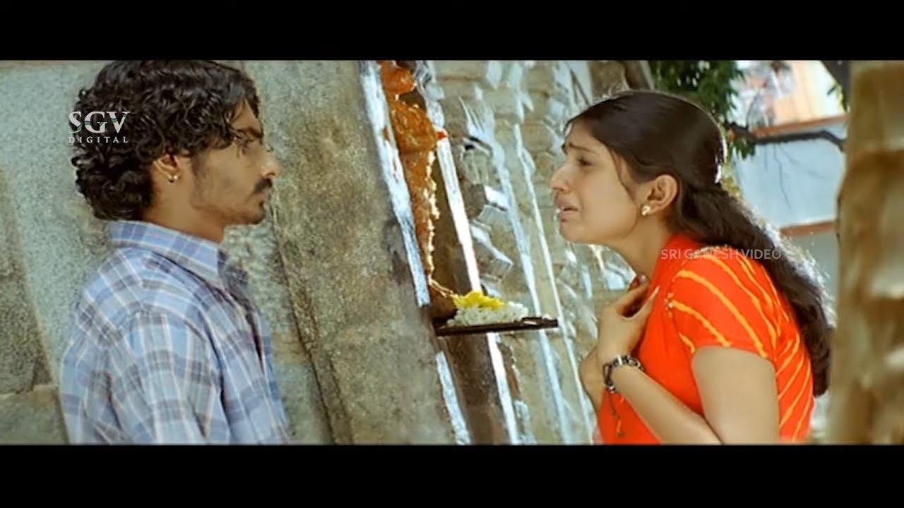 ಅಪ್ಪ ಅಮ್ಮನ್ನ ಕಣ್ಣು ತಪ್ಪಿಸಿ ಗುಟ್ಟಾಗಿ ಲವರ್ ನ ಭೇಟಿಯಾದ ಸುಪ್ರೀತಾ   Yogesh   Ambari Kannada Movie Scene
