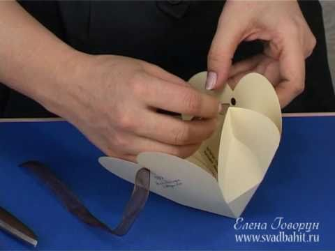 коробочка из бумаги (схема