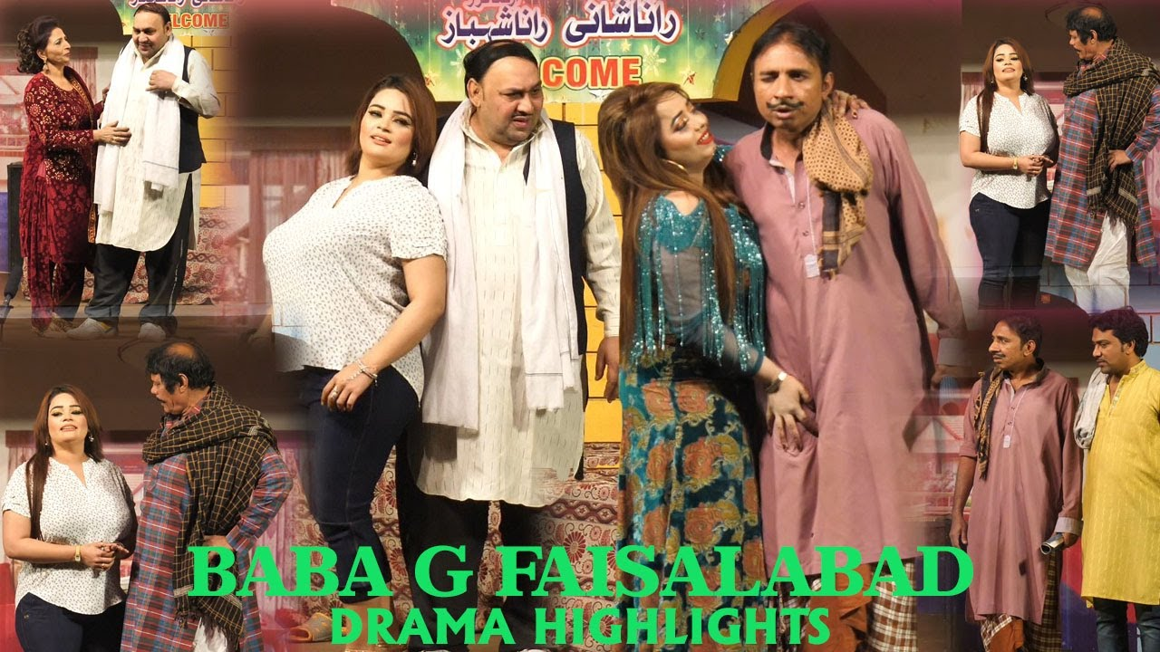 Download BABA G FAISALABAD    FULL COMEDY STAGE DRAMA HIGHLIGHT 2020