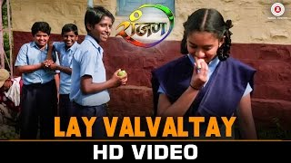 Download Hindi Video Songs - Lay Valvaltay - Official Video | Ranjan | Yash Kulkarni & Gauri Kulkarni | Avadhoot Gupte