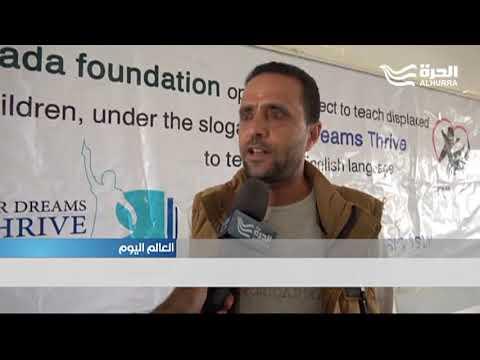 جمعيات حقوقية تطلق مراكز لتعليم الفتيات النازحات في اليمن  - 19:53-2018 / 9 / 18