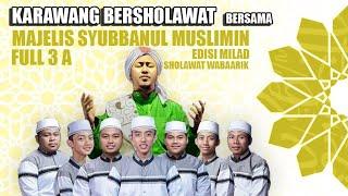 "Deen assalam ""GUS AZMI"" SYUBBANUL MUSLIMIN"