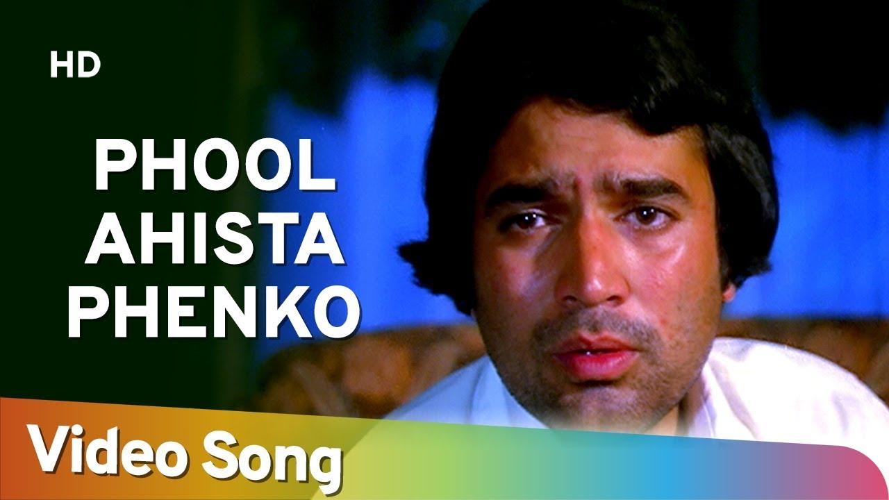 phool ahista phenko hd prem kahani songs rajesh