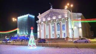 Гомель новогодний