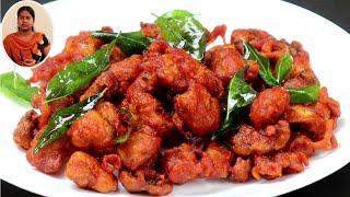 Mushroom 65 in Tamil   Kalan Chilli   Mushroom Fry   Tea Time Snacks Recipe